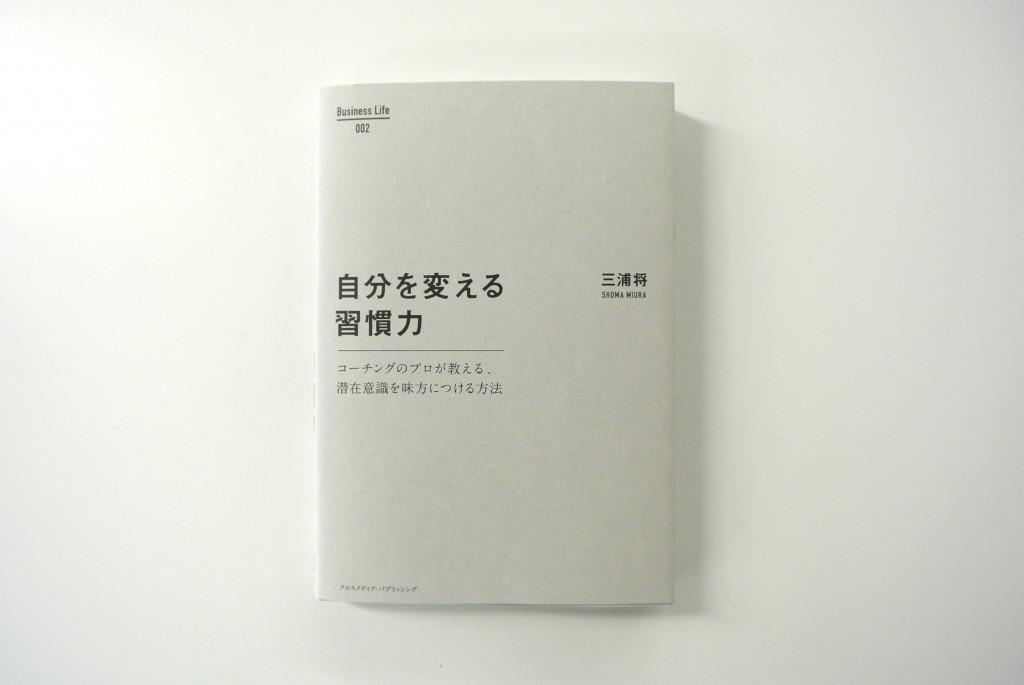 _DSC3565